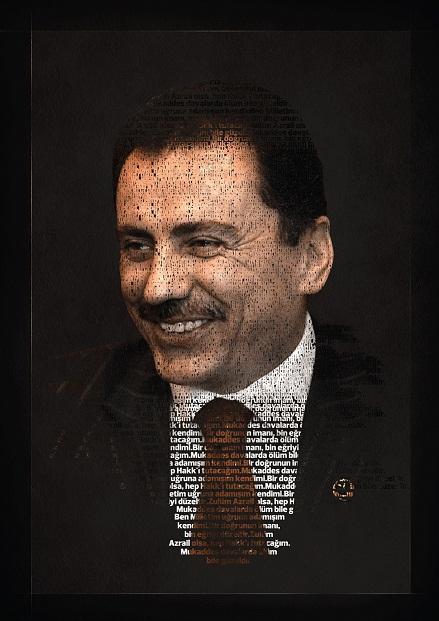 Muhsin Yazıcıoğlu 2 Posteri